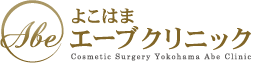 美容外科·美容整形专门医院 横滨ABE整形医院 HOME